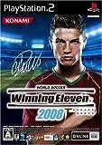 ワールドサッカー ウイニングイレブン 2008