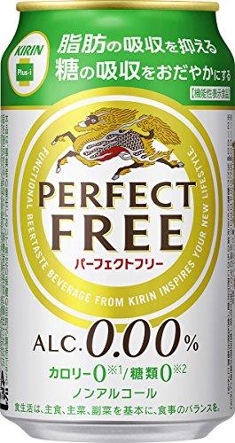 キリン パーフェクトフリー 350ml×24本[機能性表示食品]