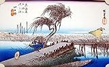 ◆歌川廣重◆【四日市 三重川】東海道五拾三次◆保永堂版復刻◆額装