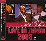 LIVE IN JAPAN 2003 VOL.2