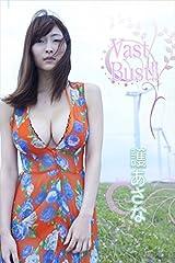護あさな Vast Bust!!【image.tvデジタル写真集】