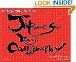 An Introduction to Japanese Kanji Cal...