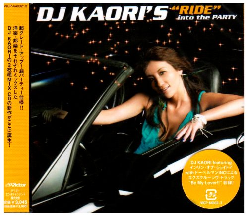 "DJ KAORI'S""RIDE""into the PARTY"