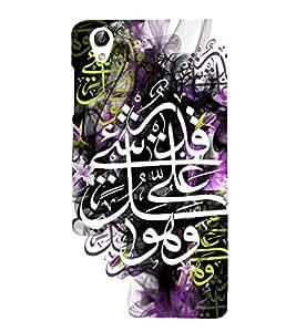 Vizagbeats color arabic script Back Case Cover for Oppo F1 Plus