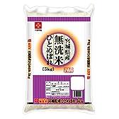 【精米】精米 宮城県産 無洗米 ひとめぼれ5kg 平成27年産