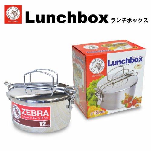 純正 ZEBRA ゼブラ ステンレス ランチボックス 丸型 12cm 中皿付き アウトドア コッヘル トレイ付き 弁当箱