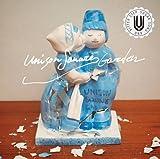シュガーソングとビターステップ(通常盤) - UNISON SQUARE GARDEN