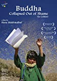 Buddha Collapsed Out of Shame - Movie Poster - 11 x 17