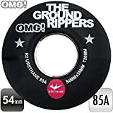 "OMG! ""THE GROUND RIPPERS"" WHEELS 54mm BLACK スケートボード ( スケボー ) ソフトウィール クルージング《4個1セット》"