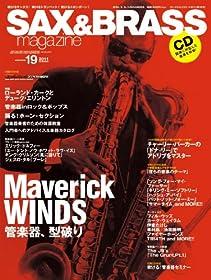 サックス&ブラス・マガジン (SAX & BRASS Magazine) volume.19 (CD付き) (リットーミュージック・ムック)