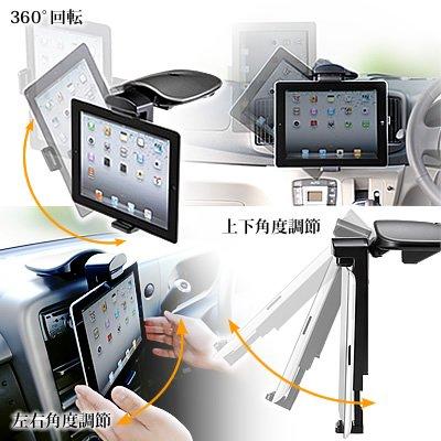 サンワダイレクト iPad Air iPad4 (第4世代) タブレットPC 車載ホルダー 200-CAR010 [フラストレーションフリーパッケージ (FFP)]