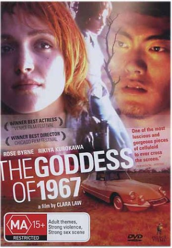 The Goddess of 1967 [DVD] [Import]