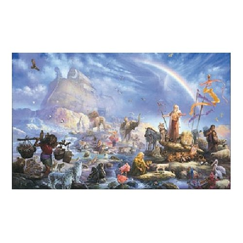 Cheap Fun Sunsout A New Day 100 Piece Jigsaw Puzzle (B00064SANY)