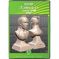 BLESTAR ZBrush3.1 Lesson 応用編 SCULPT