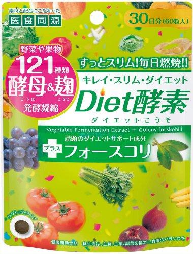 医食同源 Diet酵素 60粒
