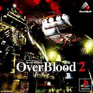 Los mejores juegos de terror del ps1