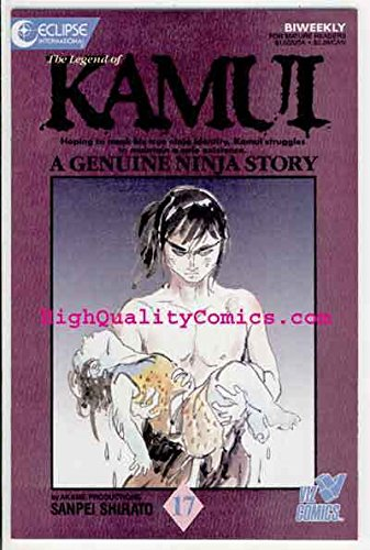KAMUI 17, NM, Ninja Story, Sanpei Shirato, Viz, Sword, 1987, more ebay store (Ebay Story compare prices)