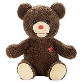 ヒミツのクマちゃん チョコブラウン ぬいぐるみ 座高23cm