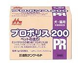 ワンラック (ONE LAC) プロポリス200