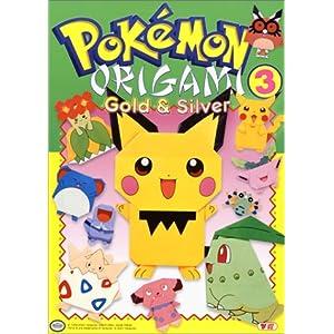pokemon origami book download