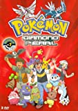 Image de Pokémon - Diamond and Pearl (Saison 10) - Vol. 2