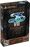 イースVIII -Lacrimosa of DANA- プレミアムBOX 【Amazon.co.jp限定特典】アドルのサバイバルキットDLC(Amazon限定バージョン) 【初回限定特典】オリジナルサウンドトラックmini 付