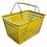 Plastic Shopping Basket (Yellow)
