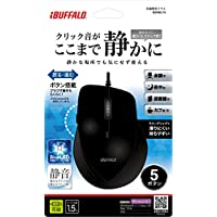 BUFFALO 有線BlueLEDマウス 静音/5ボタンタイプ ブラック BSMBU19BK