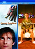 Eternal Sunshine of the Spotless MInd/Lost in Translation (Double Feature)