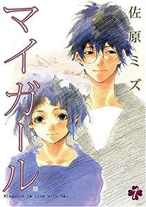 Manga Wünsche An Carlsen Archiv Seite 93 Comicforum