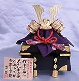 【新作】【五月人形】兜単品飾り【忠保】竹雀兜【10号】櫃付き単品k29【兜飾り】