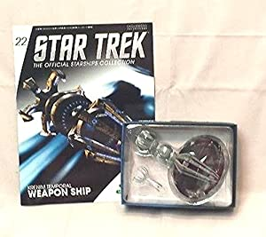 #22 Star Trek KRENIM WEAPON SHIP DieCast Metal Ship-UK/Eaglemoss w Mag