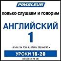 ESL Russian Phase 1, Unit 16-20: Learn to Speak and Understand English as a Second Language with Pimsleur Language Programs  by Pimsleur