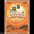 Amadou & Mariam - Paris Bamako (DVD and live CD)