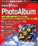 InterVideo PhotoAlbum