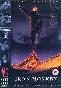 Iron Monkey [DVD]