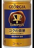 ジョージアヨーロピアン コクの微糖 160g缶×30本【4ケース】