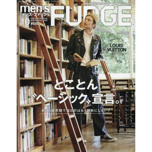 men's FUDGE(メンズファッジ) 2016年 10 月号