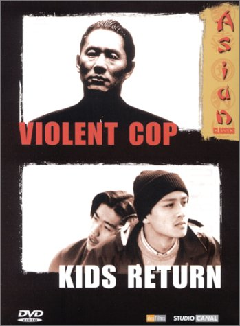 violent-cop-kids-return-edition-collector-2-dvd
