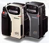 SONY CCD-SC7 液晶ハンディカム Hi8ビデオカメラ (8mmビデオプレーヤー)