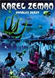 幻想の魔術師カレル・ゼマン 悪魔の発明 [DVD] 北野義則ヨーロッパ映画ソムリエのベスト1959年