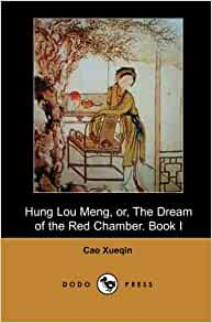 the story of the stone cao xueqin pdf