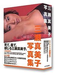 round〈2〉―三瀬真美子写真集
