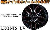 16インチ 4本セット サマータイヤ&ホイール ハンコック(HANKOOK) VENTUS V8RS H424 165/40R16 ウェッズ