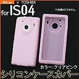 レグザフォン REGZAPhone au IS04 ソフトシリコンケース ピンク スマートフォン 東芝