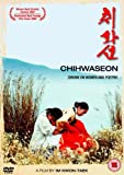 echange, troc Chihwaseon (drunk On Women And Poetry) [Import anglais]