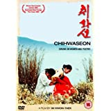 Chihwaseon [DVD]by PATHE