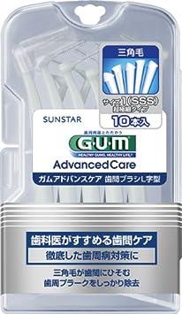 GUM(ガム)アドバンスケア 歯間ブラシL字型 10P サイズ1 (SSS): ヘルス&ビューティー