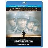 プライベート・ライアン スペシャル・コレクターズ・エディション [Blu-ray]
