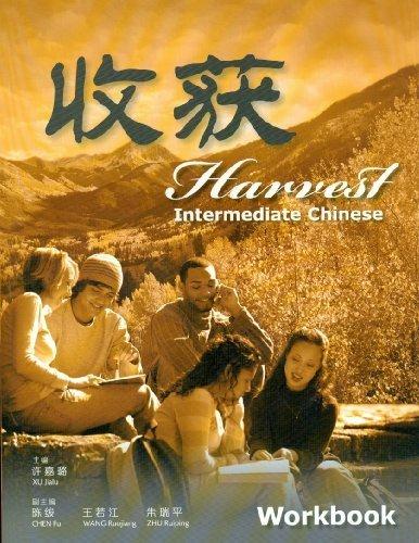 Harvest:Intermediate Chinese Workbook(for AP Chinese) (Harvest, Intermediate Chinese)